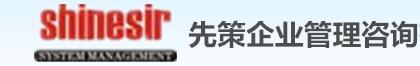 南京千赢app 客户端下载制造许可证代办,南京千赢app 客户端下载千赢老虎机pt取证,南京工业产品生产许可证代办-上海千赢app注册手机版南京公司